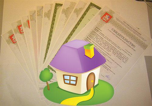 Возникновение права собственности на недвижимость