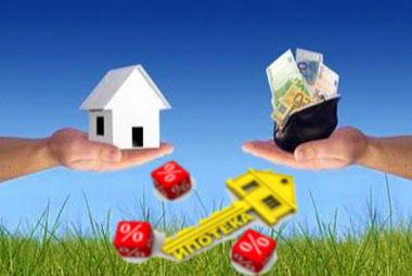 Как взять кредит в банке на покупку жилья?