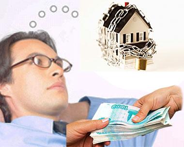 Продать квартиру купленную в кредит