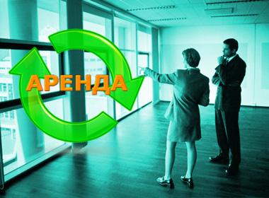 Как правильно выбрать коммерческое помещение для покупки или аренды?