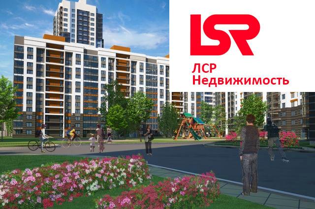 Застройщик ЛСР Недвижимость – Северо-Запад