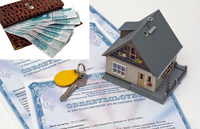 Оформление ипотечной недвижимости в собственность