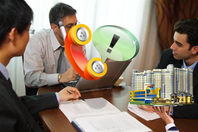 Переговоры и показы риелтором недвижимости