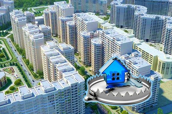Покупка вторичной недвижимости – подводные камни