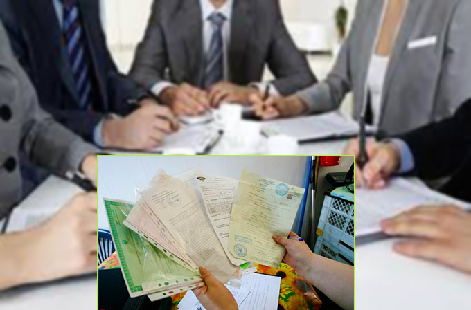 Проверка документов собственника недвижимости