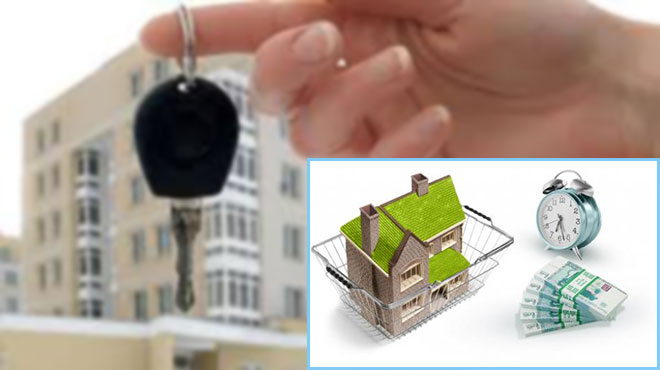 Расчет разницы между доходами с продажи квартиры и расходами на её покупку