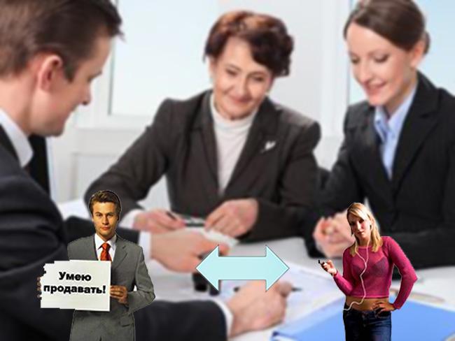 Роль риэлтора в проведении сделки