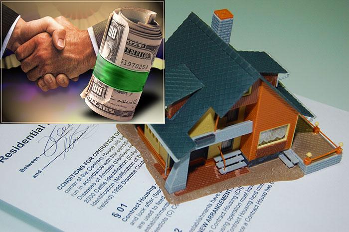 Стоимость договора купли-продажи недвижимости