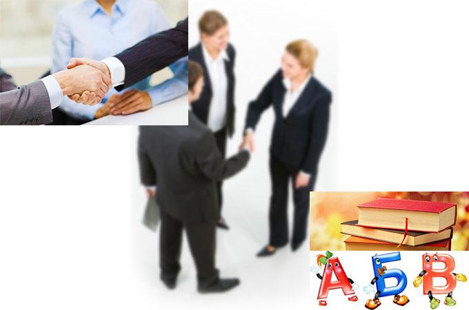 """Что означает """"Участники сделки"""" в словаре риелтора?"""
