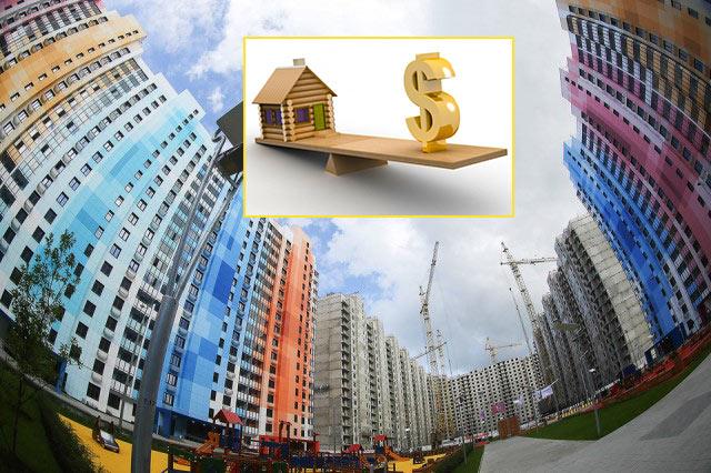 Что нужно, чтобы взять кредит на покупку квартиры?