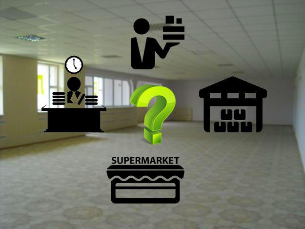 Важность цели при покупке коммерческого помещения