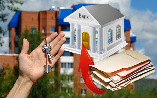 Документы для оформления кредита на покупку квартиры