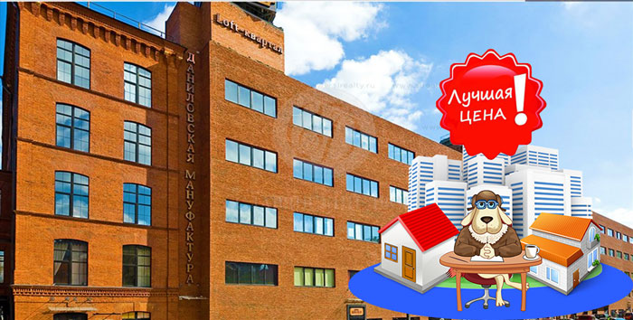 консультация по стоимости аренды недвижимости в агенстве