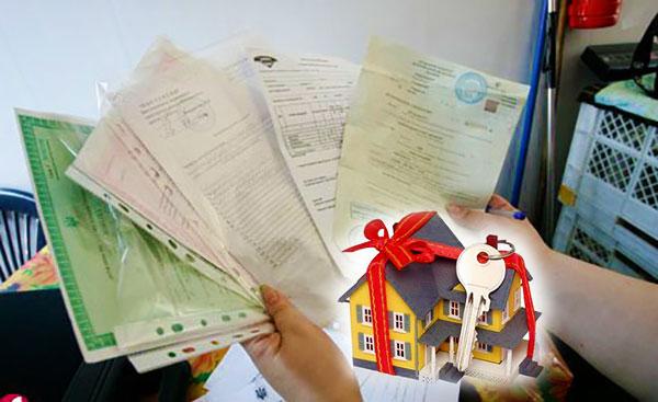 Документы необходимые для оформления дарения недвижимости