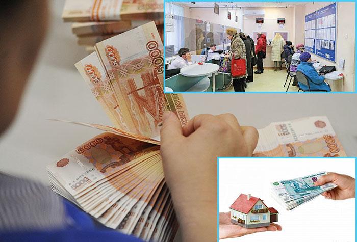 Подача документов и оплата налога с продажи квартиры