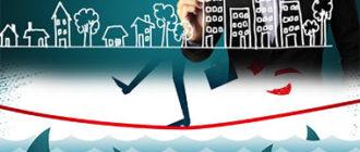 Какие есть подводные камни при покупке недвижимости
