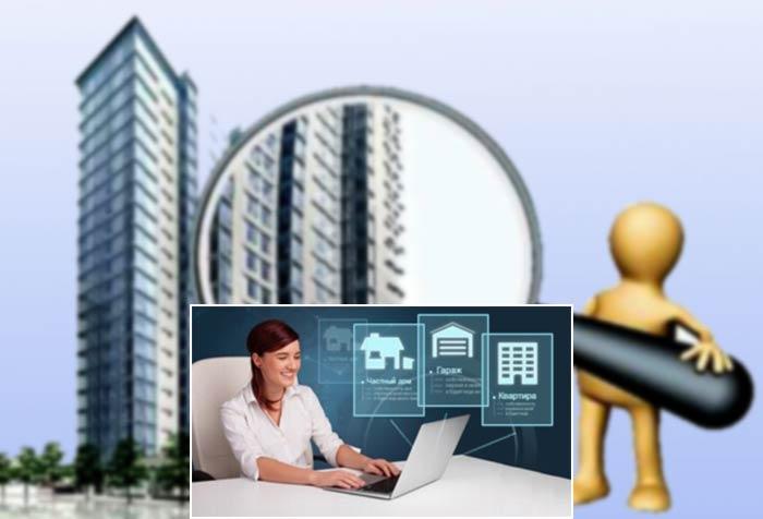 Проверка обременений при покупке коммерческой недвижимости
