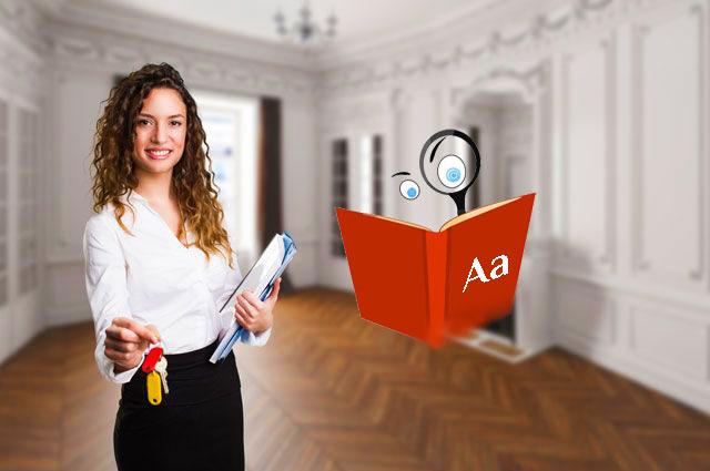 Словарь агента по недвижимости