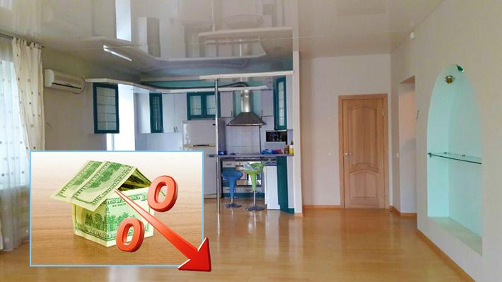 Снижение цены для продажи квартиры с незаконной перепланировкой
