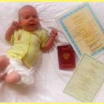 Правила регистрации ребенка при рождении по месту жительства матери