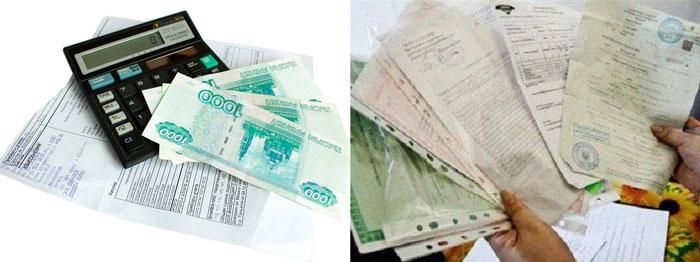 Деньги, пошлины и документы