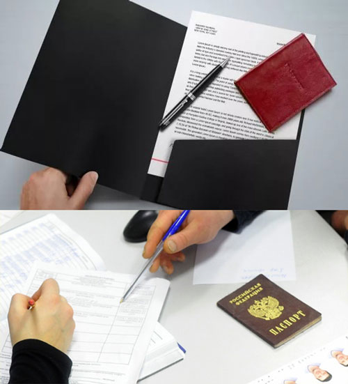 Погодтовка пакета документов