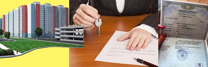 Оформление договора на аренду квартиры