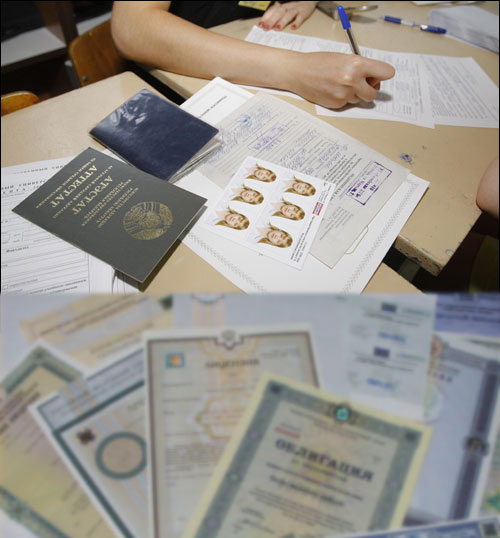 Сбор и подача документов