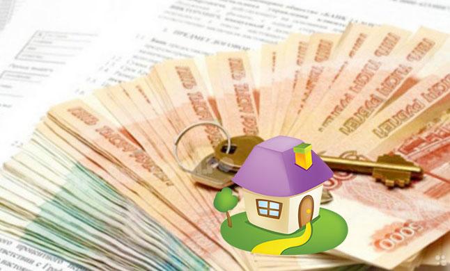 Деньги, жилье и налоги