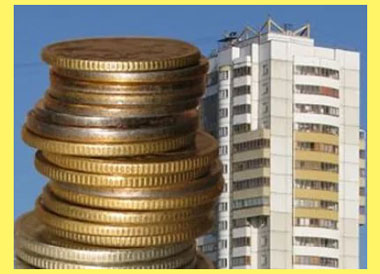 Оплата за квартиру аренда