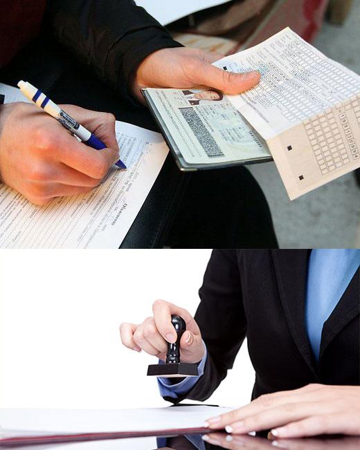 Временная регистрация и продление