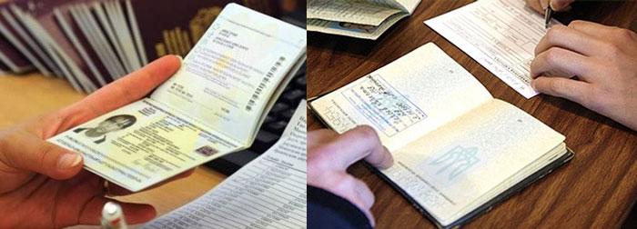 Временная регистрация иностранцев