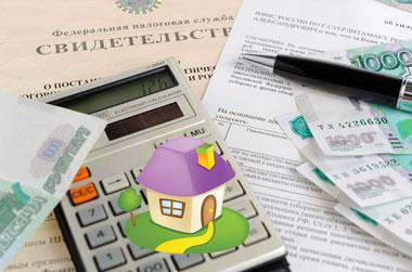 Свидетельство, дом, калькулятор и деньги
