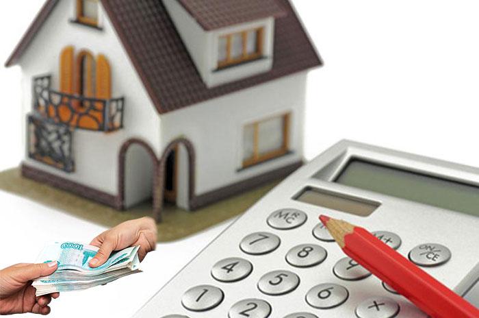 Оплата аренды жилья