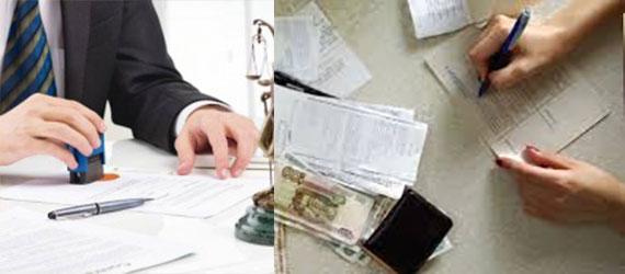 Узаконивание жилья и платежи налогов