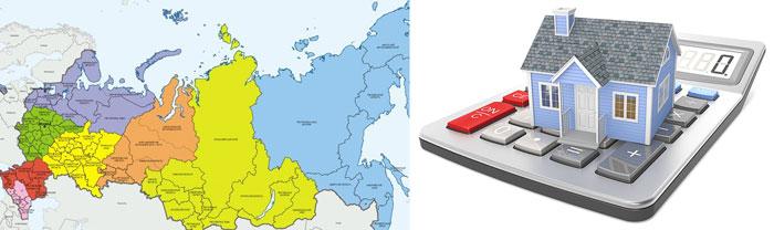 Регионы РФ и стоимость недвижимости