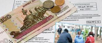 высление и налоги