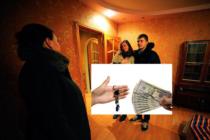 Арендная плата