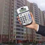 Продать квартиру ниже кадастровой стоимости в 2019 году