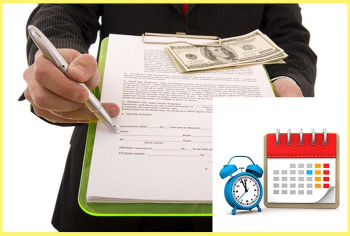 Сроки действия договора, передача денег, подписание договора