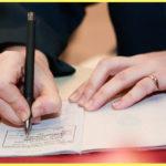 Как сменить прописку в паспорте: что для этого необходимо делать?