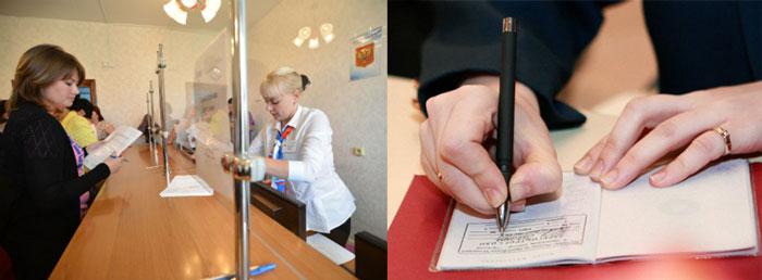 Обращение в паспортный стол и прописка