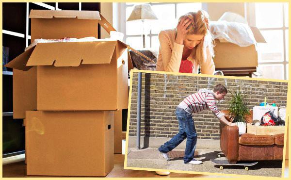 Сборы коробок и выселение
