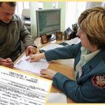 Где и как получить свидетельство о регистрации по месту жительства ребенка: форма 8