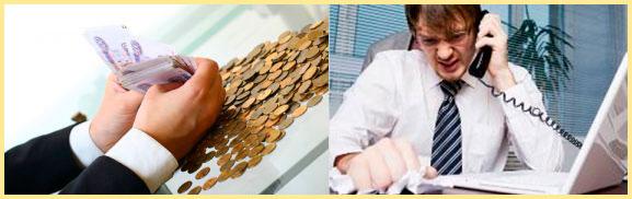 Деньги в руках и переговоры по телефону