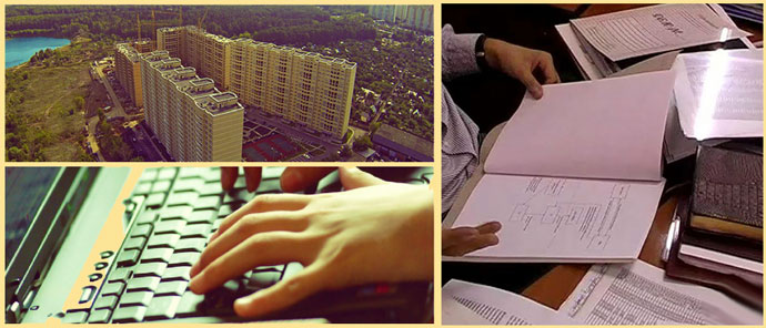 Квартирный дом, клавиатура и просомтр документов