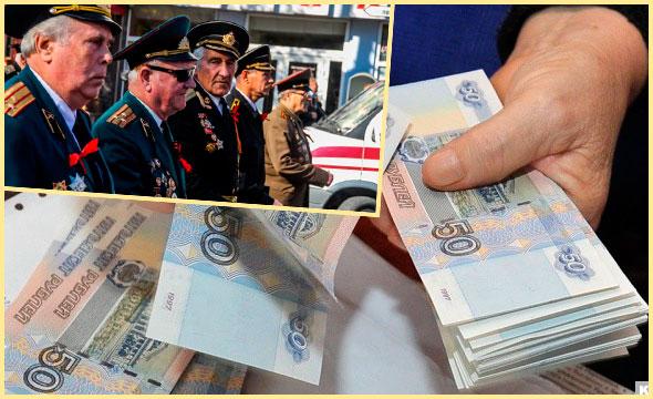 Военные и выдача пенсии