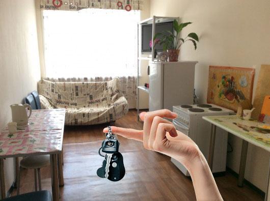 Комната в квартире и ключи