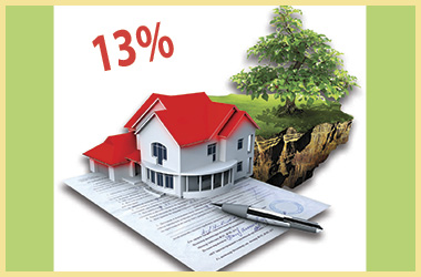 Дача участок, документы и 13%