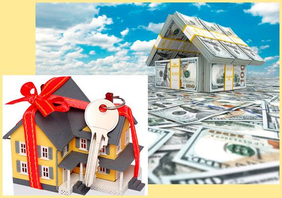 Дом в подарок и дом из денег